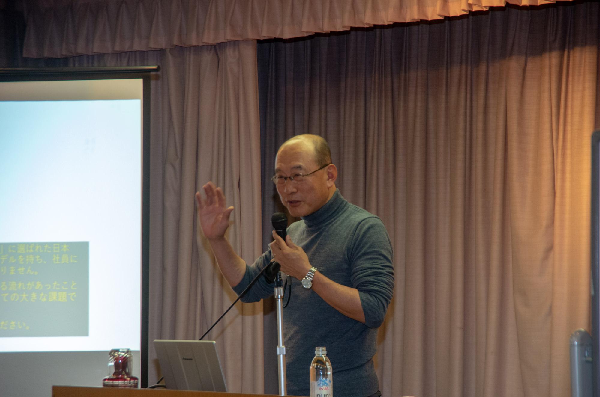 事業承継M&A講演会(3)